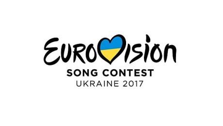 Ukraine17logo